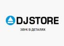 DJ-Store промокод