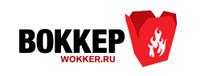 промокод Воккер